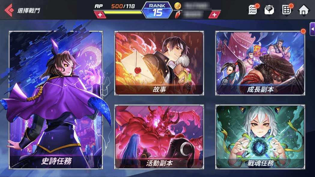 遊戲推出時將會有10多種玩法同時開放,讓玩家能過癮暢玩。