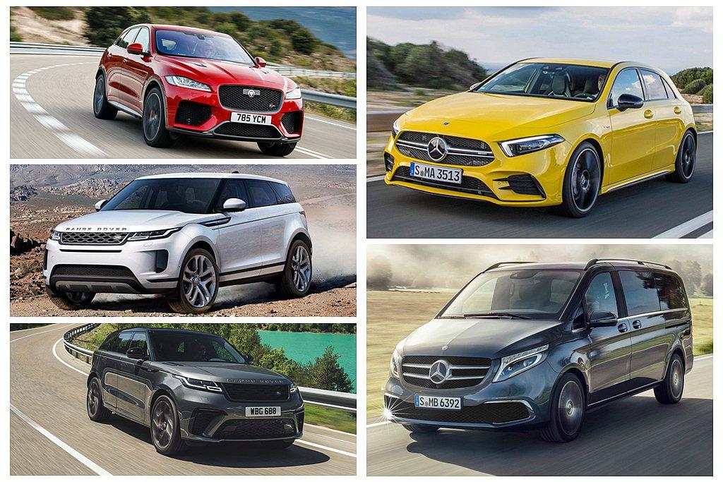 經濟部能源局公布9月新車油耗測試報告,當中有許多話題車款現身。 圖/各車廠提供