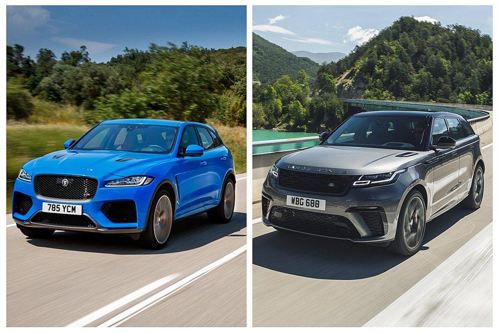 Jaguar F-Pace 、Land Rover Range Rover Ve...