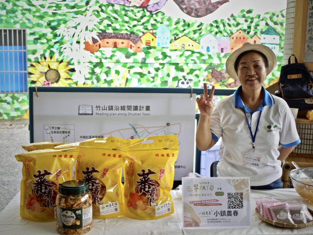 來到竹山的遊客,只要利用光幣消費,還能對應到地方創生最重要的「人、文、地、產、景...
