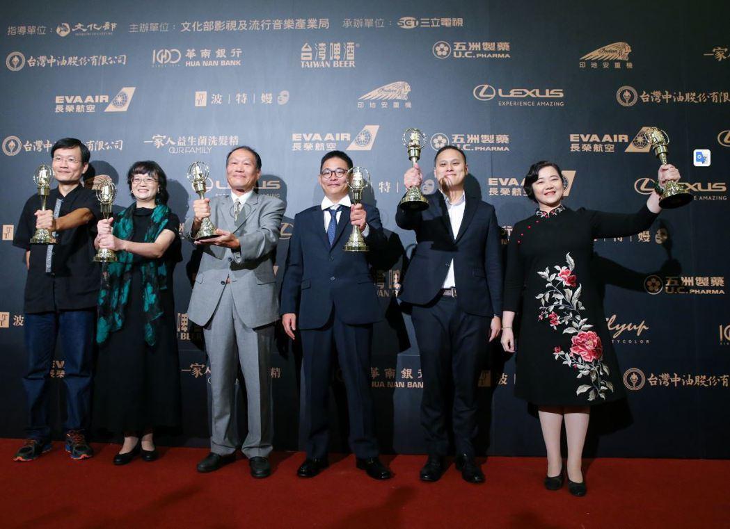 第54屆電視金鐘獎自然科學紀實節目獎由《打開社會S檔案》獲得。 圖/聯合報系資料照
