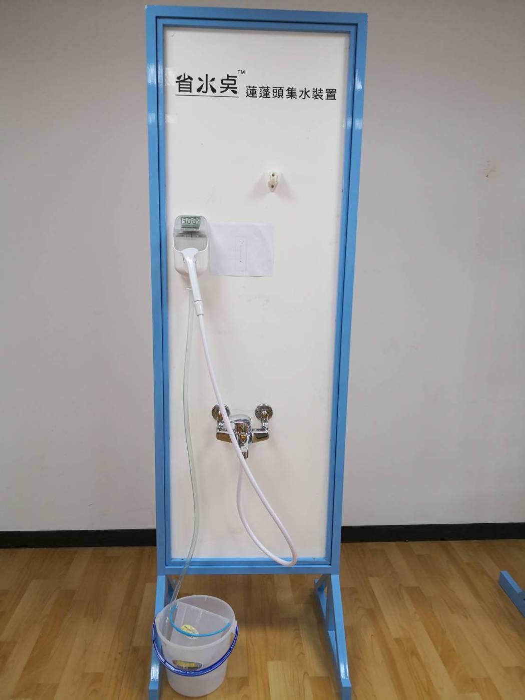 省水奌蓮蓬頭集水系統 省水奌潔能/提供