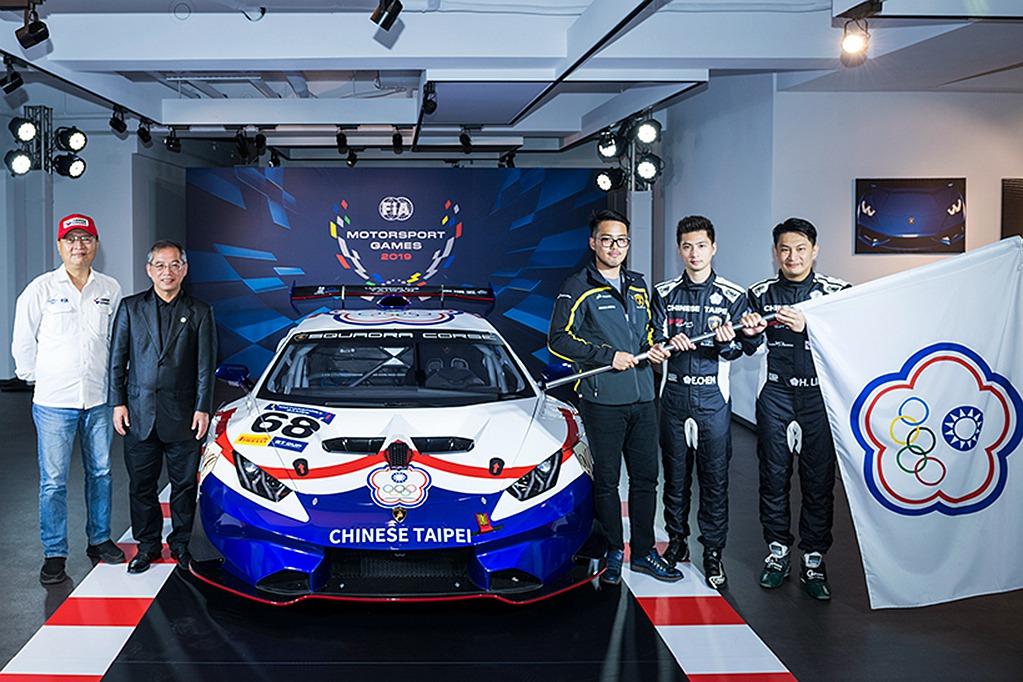 首屆「賽車奧運會」!中華台北賽車代表隊陳意凡、林帛亨共同出征