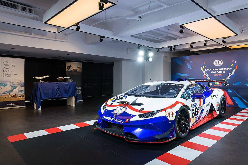 賽車運動的推廣需要龐大經費與資源,在出征FIA Motorsport Games...