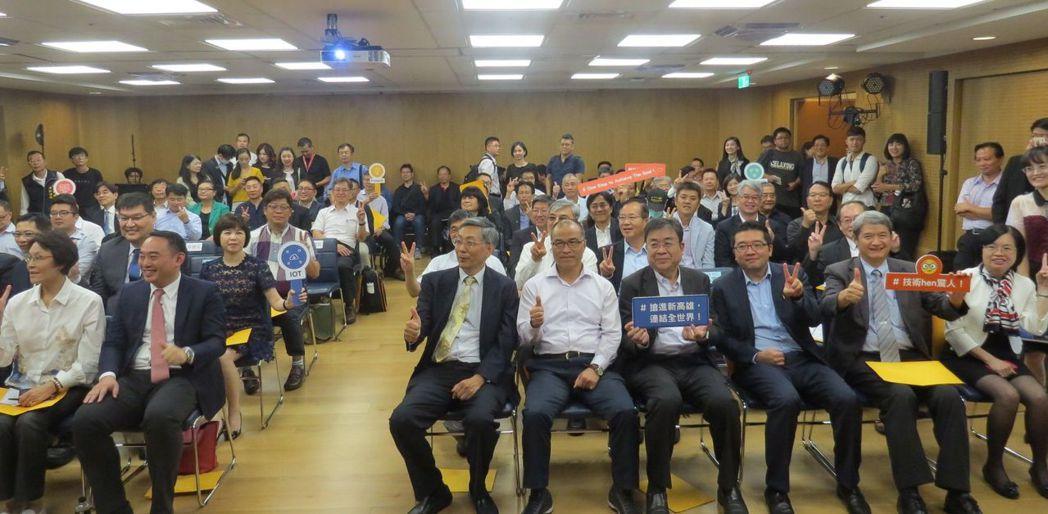 台灣工研新創協會(TINVA)看好高雄市政府對於高雄產業升級及新創事業發展的支持...