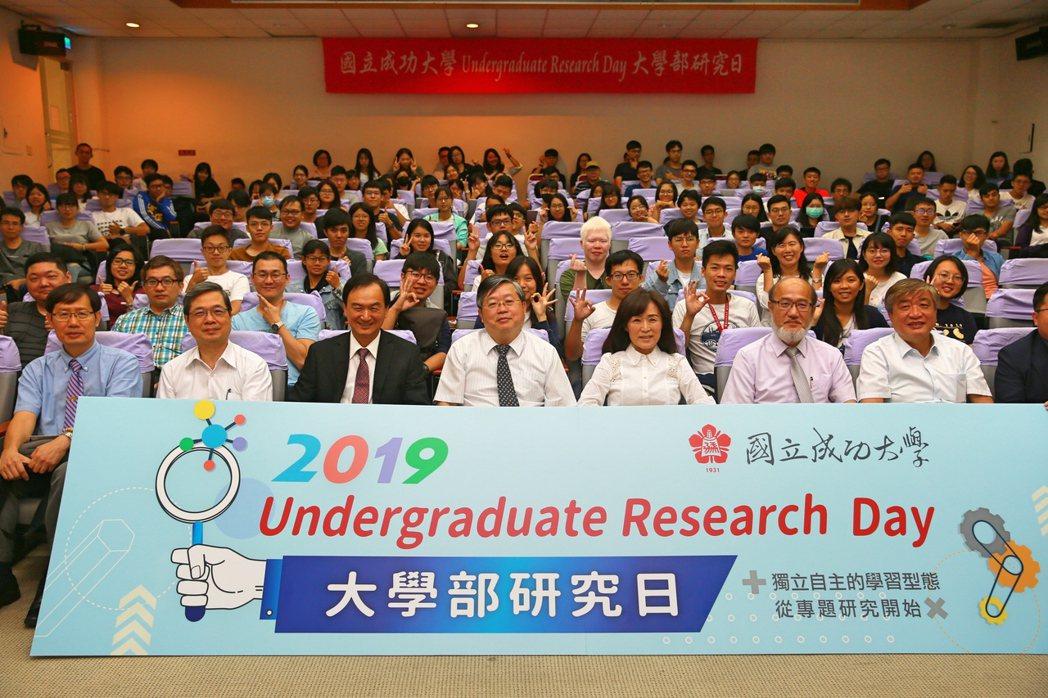 「大學部研究日(Undergraduate Research Day)」,邀請參...