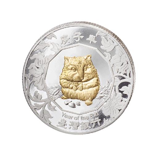 銀幣主題面有毛理細緻的「鼠來寶」。(photo by 台灣銀行)