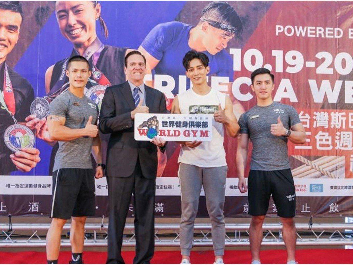 「斯巴達障礙跑競賽」,10月19、20日在貢寮區舉辦,來自全球28國的鋼鐵勇士,...