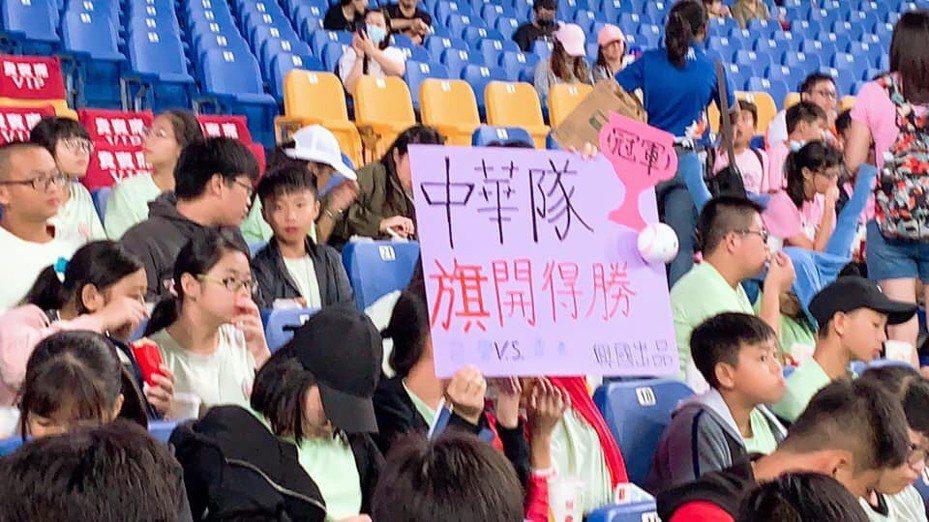 第29屆亞洲棒球錦標標賽昨晚在台中洲際棒球場進行開幕戰,台南新營興國高中適逢兩天一夜校外教學,特別安排學生進場觀戰為中華隊加油。圖/蔡文凱提供