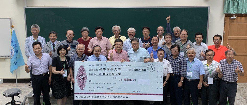 高醫醫學系20屆校友們熱情捐款給母校幫助學弟妹,原本預計捐250萬元,後來加碼到...