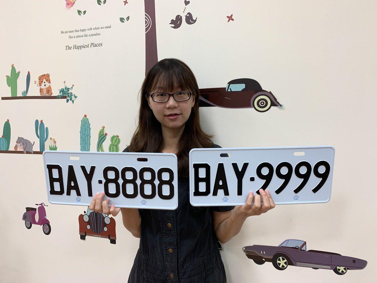 嘉義區監理所上午起接連三天,舉辦代碼BAY的新式自用小型車號牌網路競標,最熱門的...