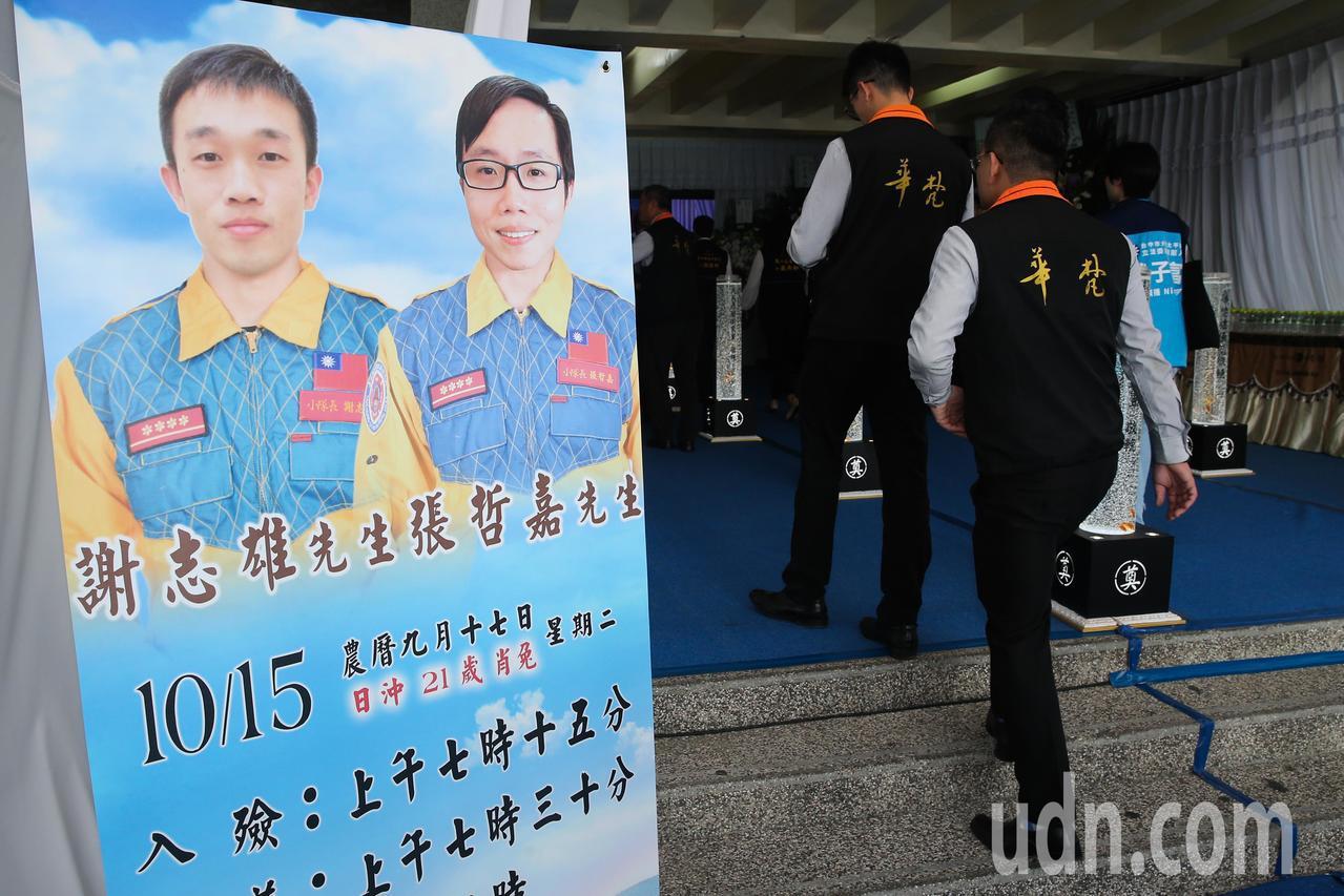台中大雅鐵皮屋大火殉職消防隊員今天舉行公祭。記者黃仲裕/攝影