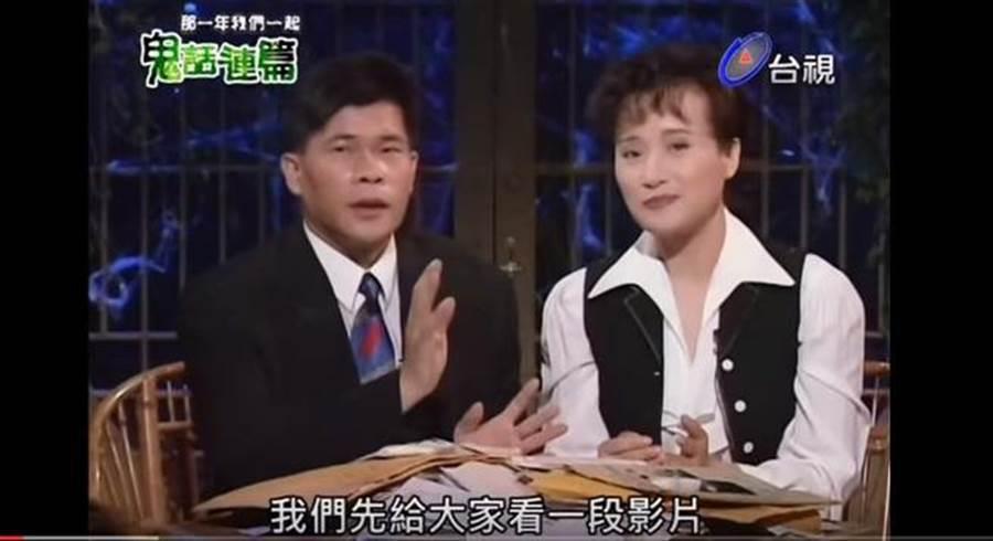 曾慶瑜(右)當年跟澎恰恰合作的「玫瑰之夜」紅遍大街小巷,後來她主持「點燈」多年,...