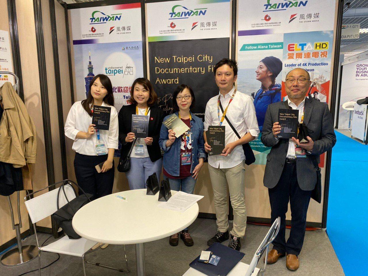 日本札幌電視台團體到台灣館洽談紀錄片合作。圖/新北市新聞局提供