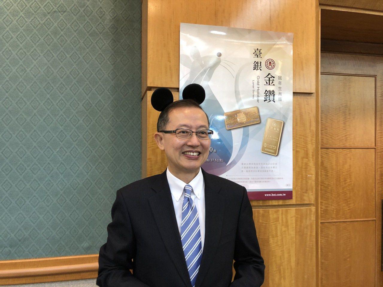 有黃金王子封號的台灣銀行貴金屬部副理楊天立建議,若投資人資產配置有債券、股票的話...