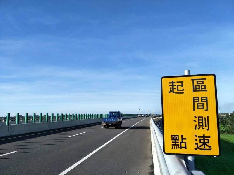 台61線新屋觀音路段實施區間測速。圖/警方提供