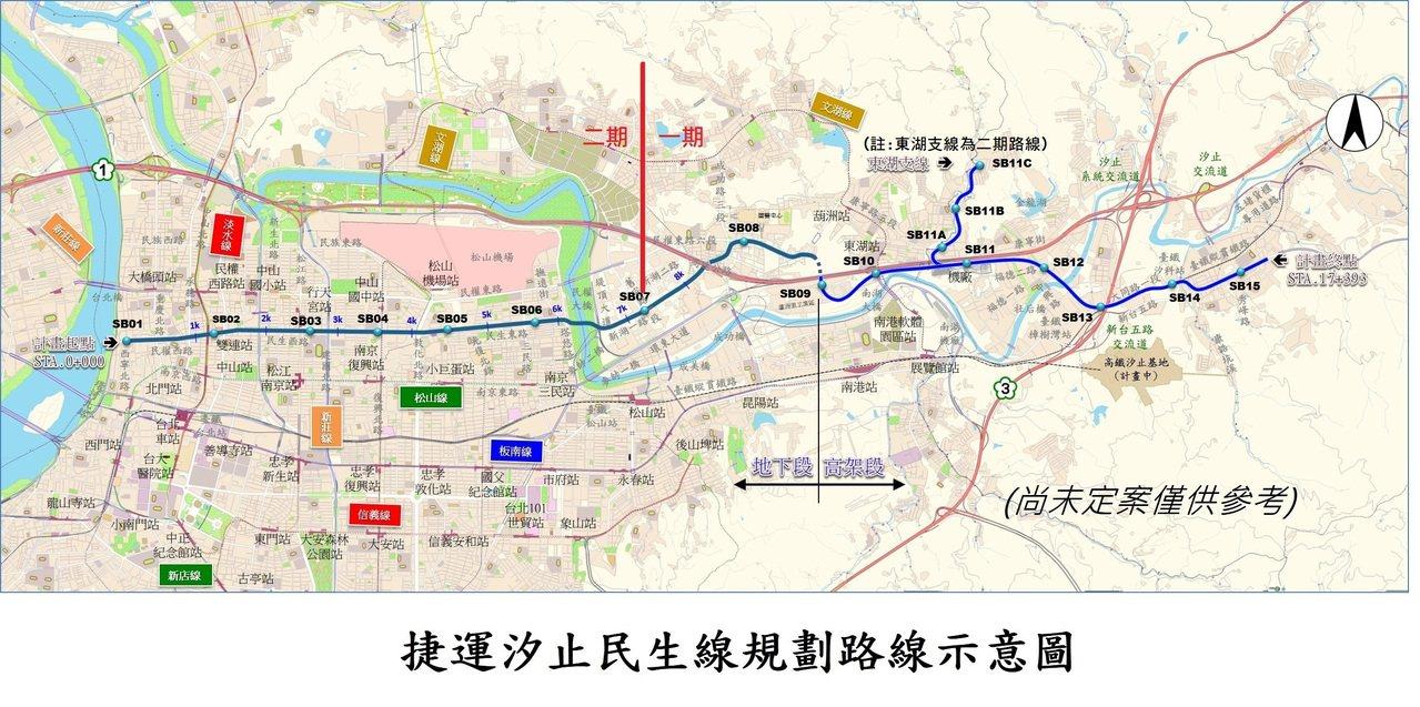 汐止民生線第一期為SB07至SB15,目前北市府仍在修改第二期環評。圖/新北捷運...