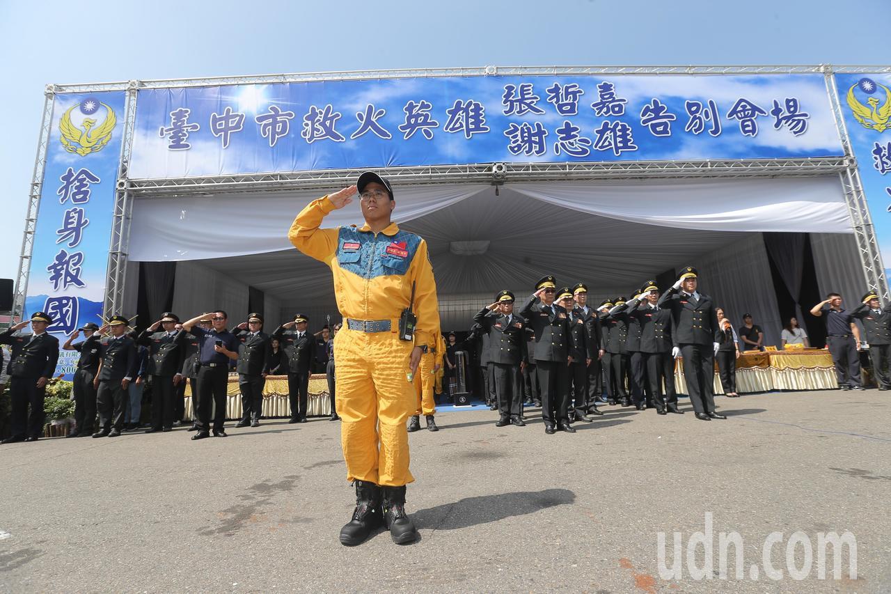 消防員謝志雄、張哲嘉殉職,同事們行舉手禮目送靈柩步出會場。記者黃仲裕/攝影