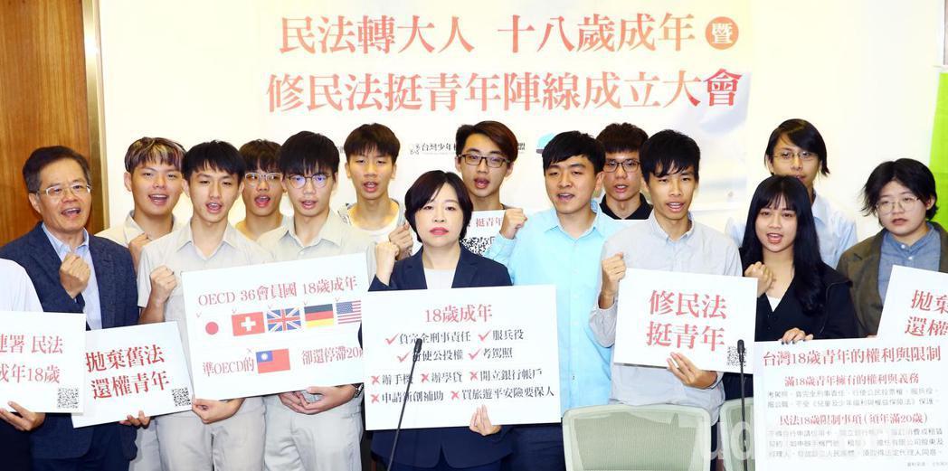 由台大學生會、台灣青年民主協會與台少盟所共同發起籌組的「修民法挺青年陣線」上午在...