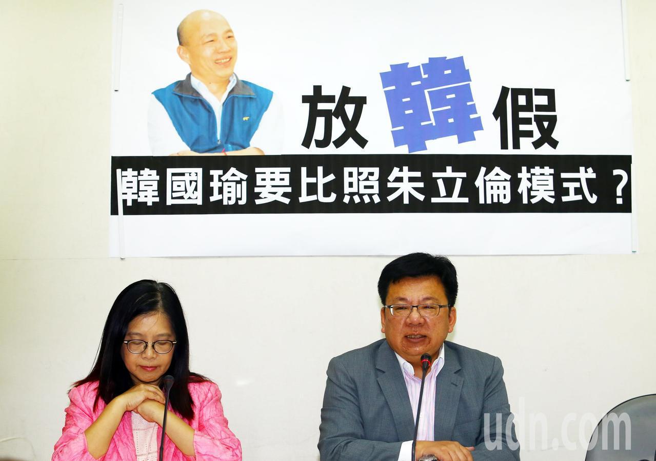 韓國瑜宣布請假投入總統大選,民進黨立院黨團痛批韓國瑜的「韓」假比別人的暑假長。記...