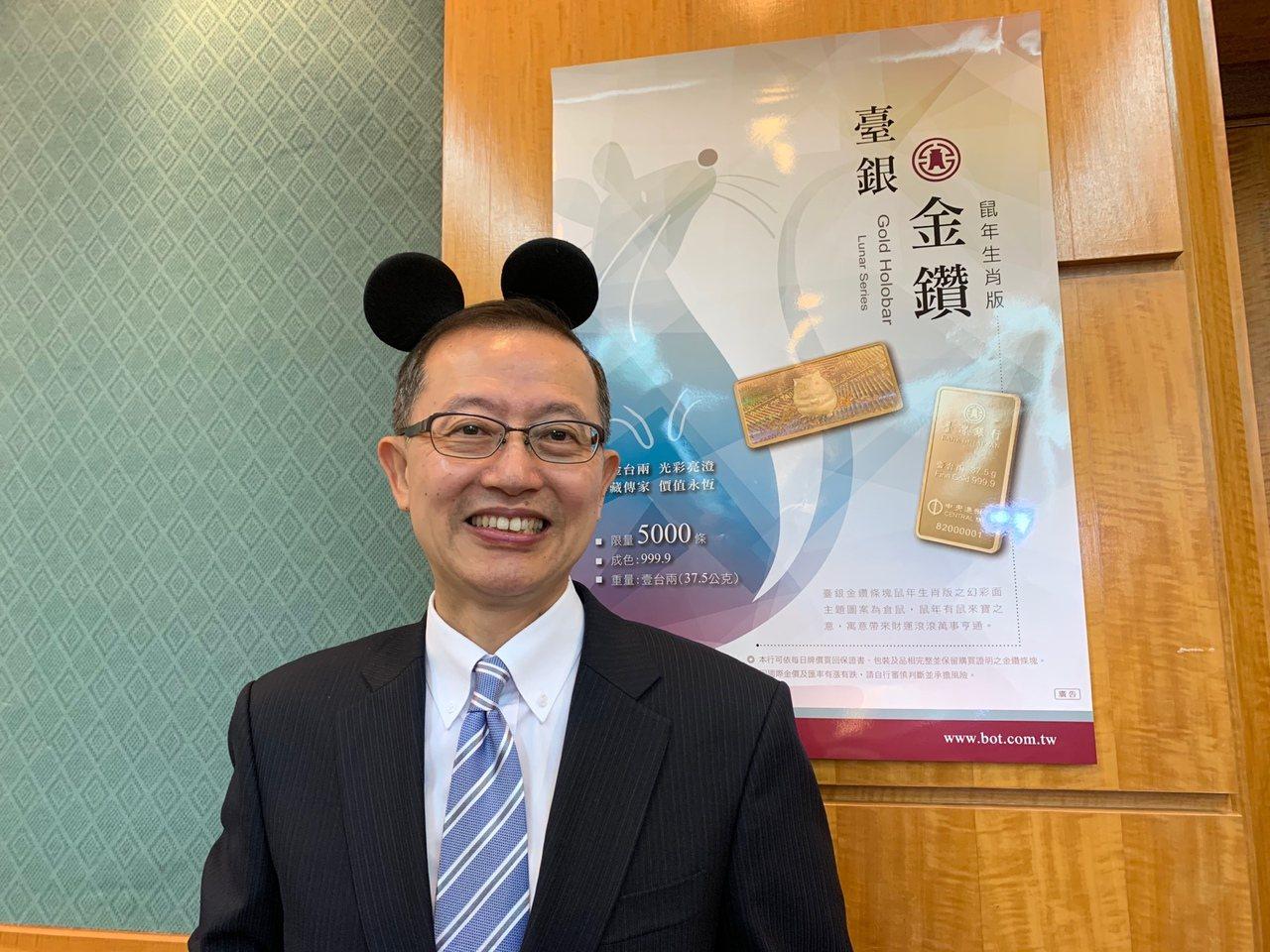 台灣投資人在今年金價上漲之後開始回售,台灣銀行貴金屬部副理楊天立表示,就定期定額...
