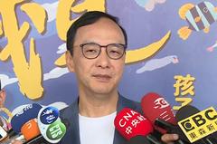 影/請假選總統 朱立倫相信韓國瑜會捐薪水