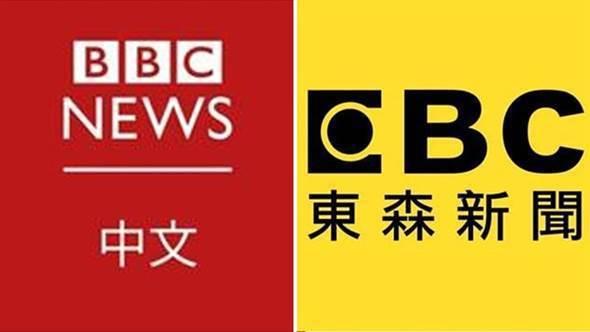 東森新聞與全球媒體集團BBC合作。圖/東森提供