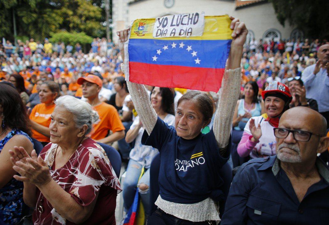 委內瑞拉經濟凋敝,街頭常出現反政府示威。美聯社資料照片