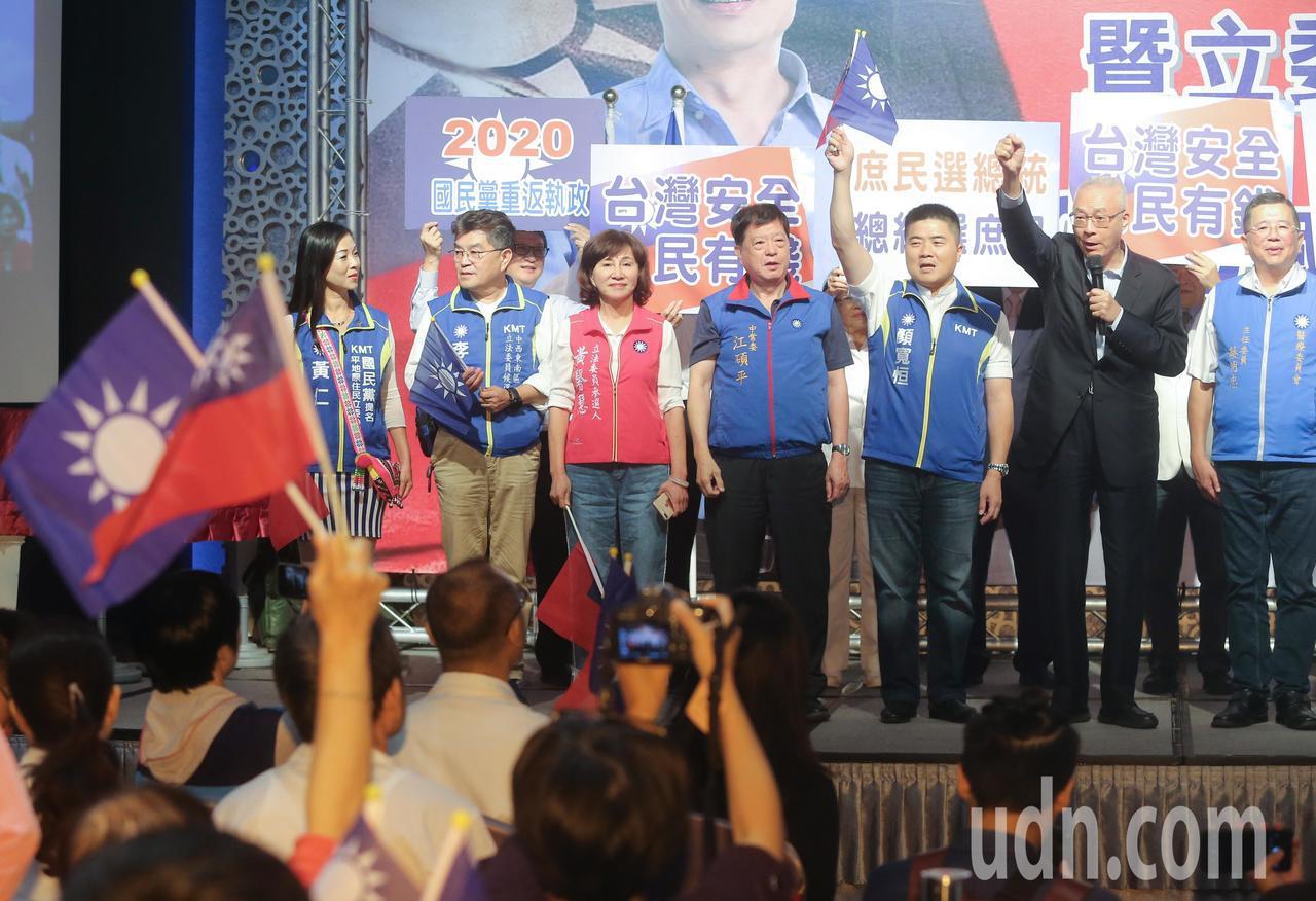 國民黨主席吳敦義表示,希望每一位支持者都能將票投給國民黨總統參選人韓國瑜。記者黃...