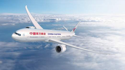 東方航空公布明年大選暨春節班機安排。圖/取自百度