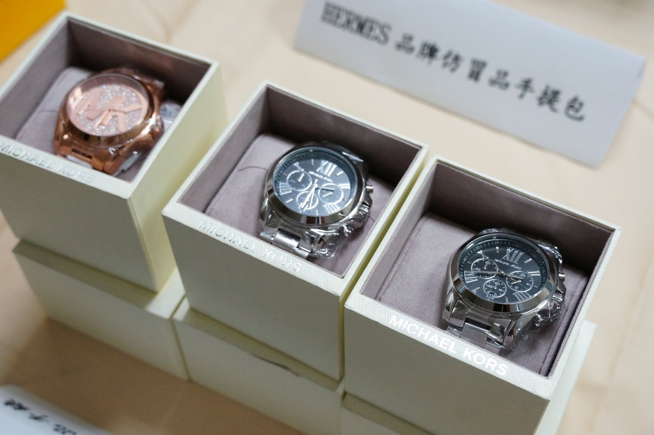 MICHAEL KORS手錶3支為仿品。記者林伯驊/攝影