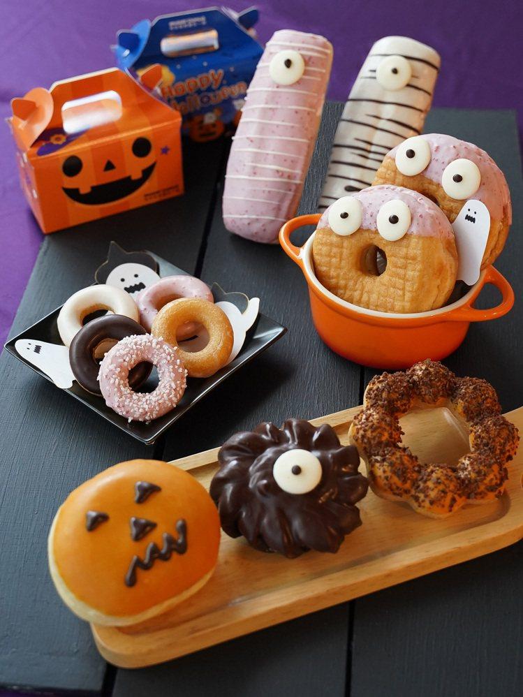 Mister Donut即日起推出6款萬聖節限定甜甜圈。圖/Mister Don...