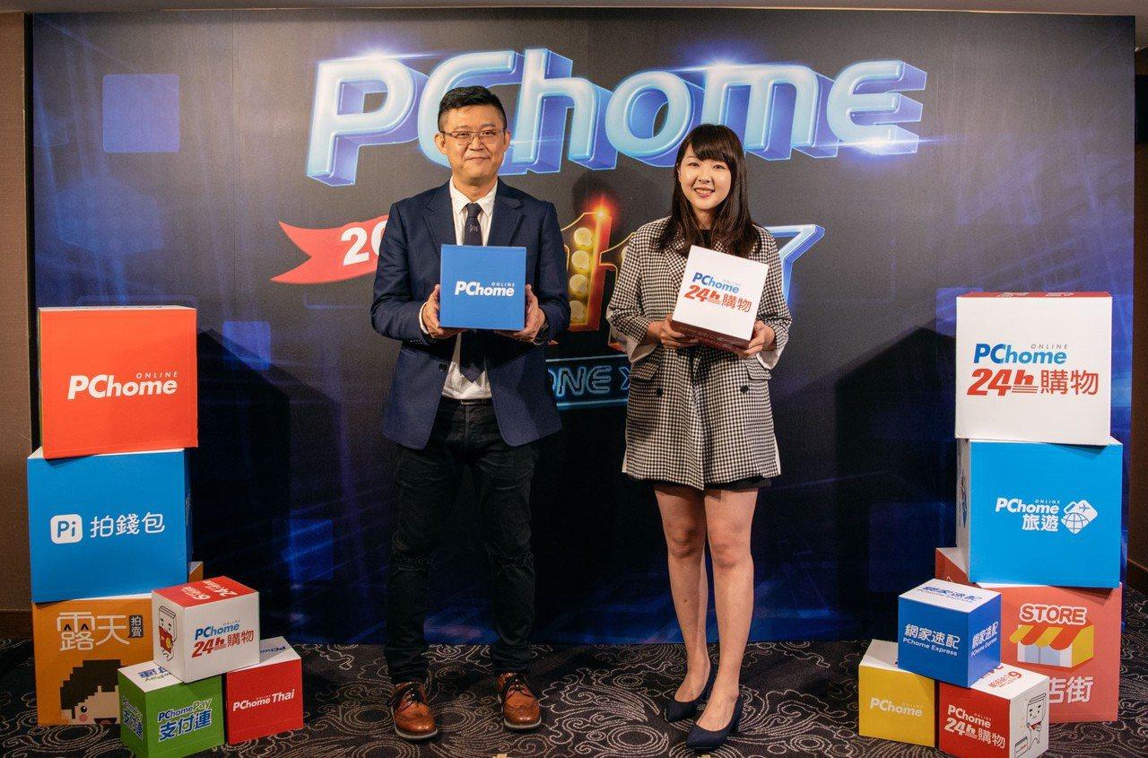 網家執行長蔡凱文(左)與網家行銷中心副總監鐘紫瑋揭曉今年雙11布局。圖/網家提供