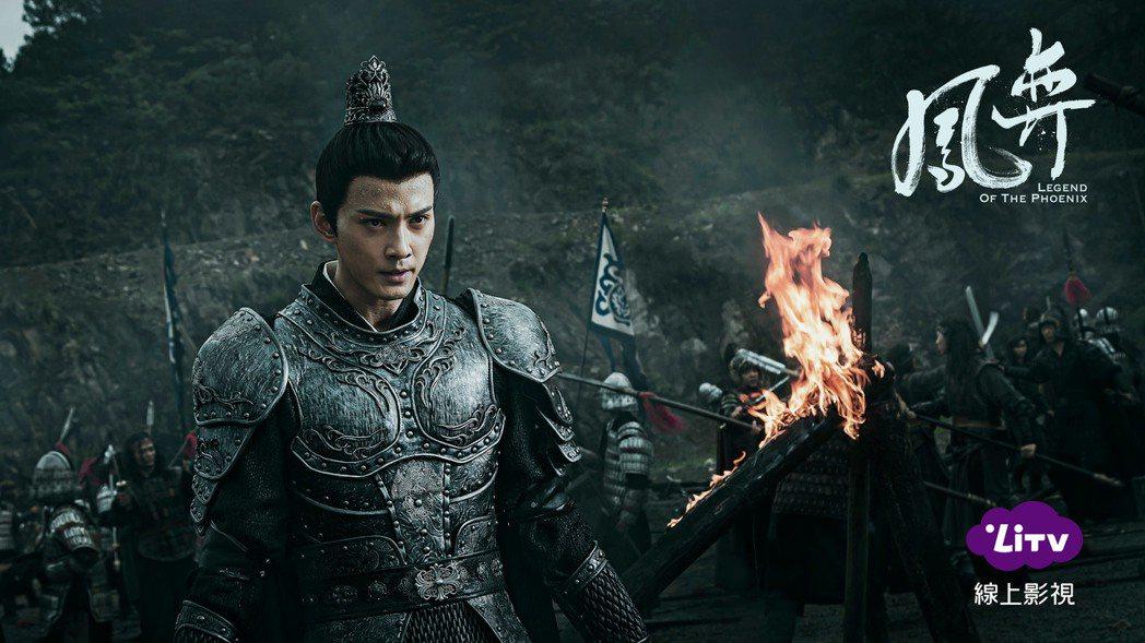 徐正溪在「鳳弈」中飾演皇后之謀士,最後成為元帥。圖/LiTV提供