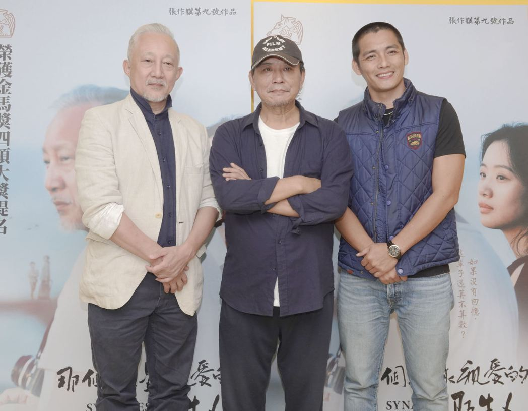 張作驥(中)在「那個我最親愛的陌生人」重用都沒演過電影的張曉雄(左)與蘇俊忠。圖...