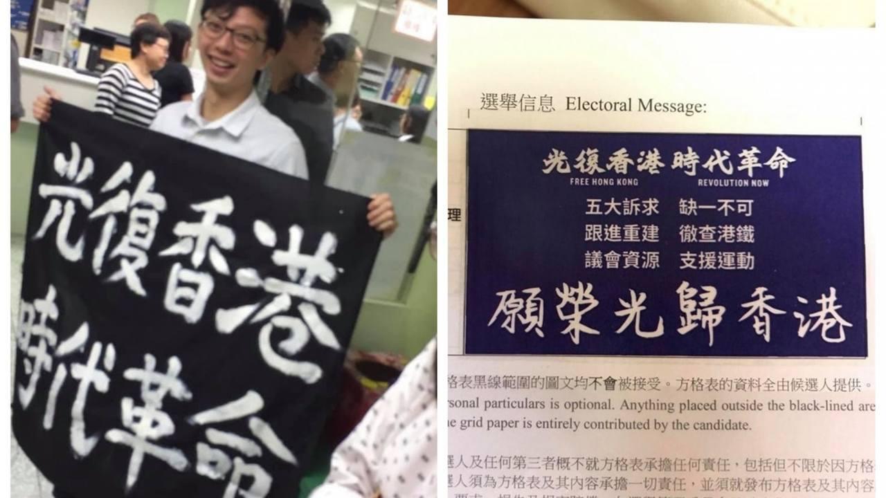 九龍城樂民選區的參選人、民主派區選聯盟林正軒。圖/取自香港01