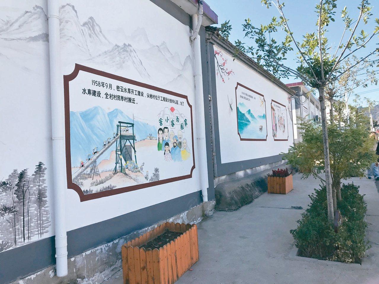 北京尖岩村牆壁的壁畫亮眼。 特派記者陳言喬/攝影