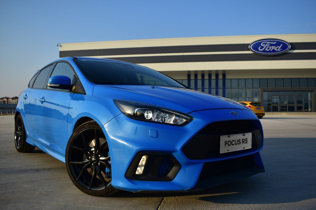 Ford Focus RS MK3。 摘自Ford