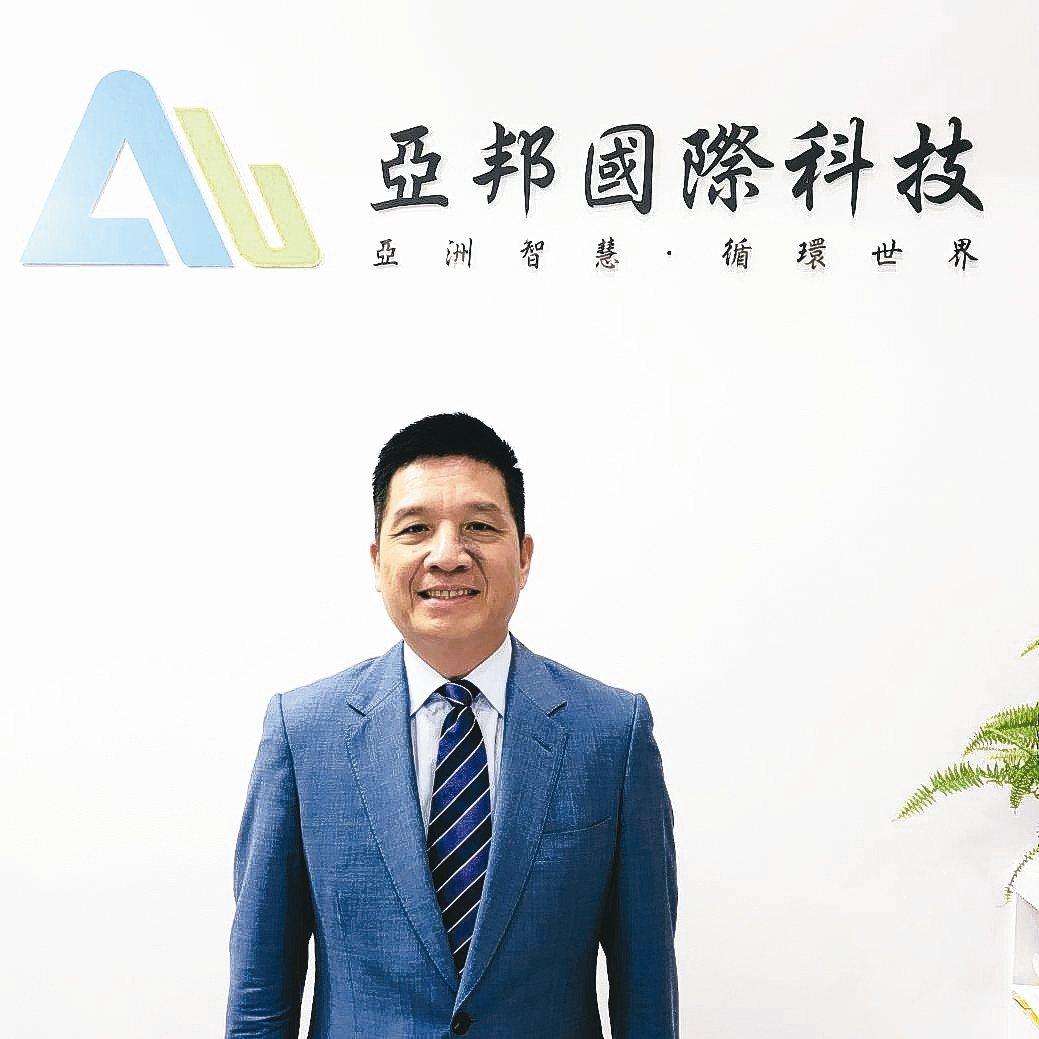 亞邦國際科技董事長陳皇志。 翁永全/攝影