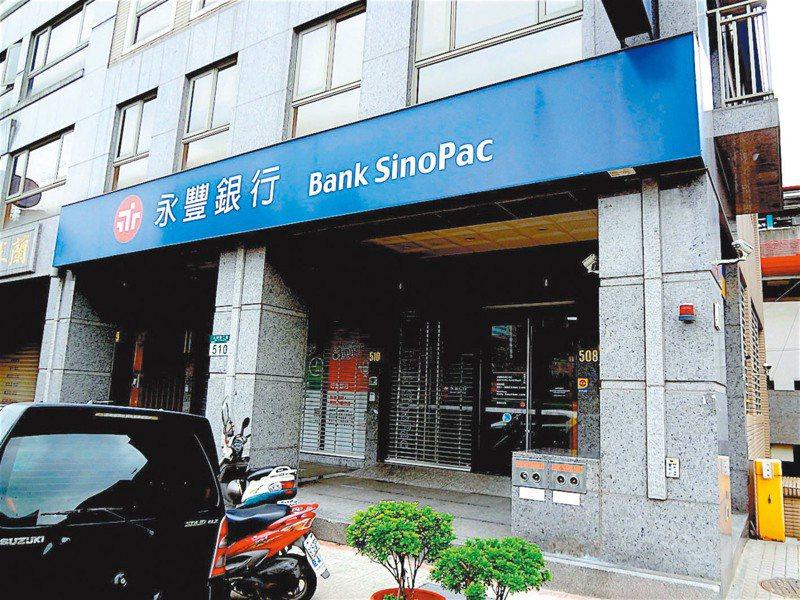 永豐銀行。本報資料照片