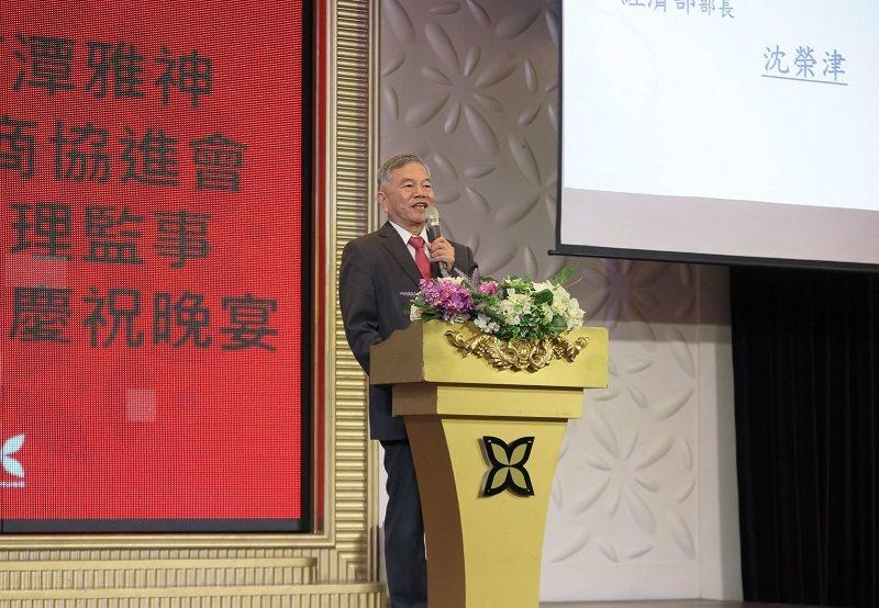 經濟部部長沈榮津。 蔣佳璘/攝影