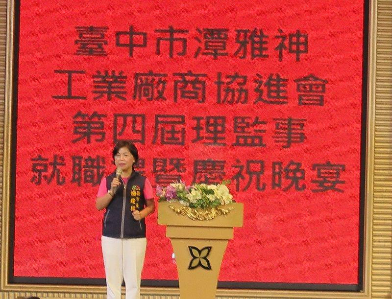 臺中市副市長楊瓊瓔。 蔣佳璘/攝影