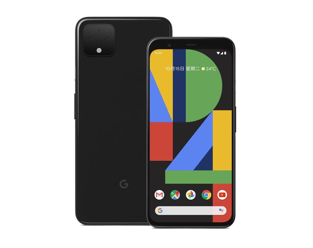 Google原生手機Pixel 4/4 XL,共有純粹黑、就是白、如此橘(限量版...