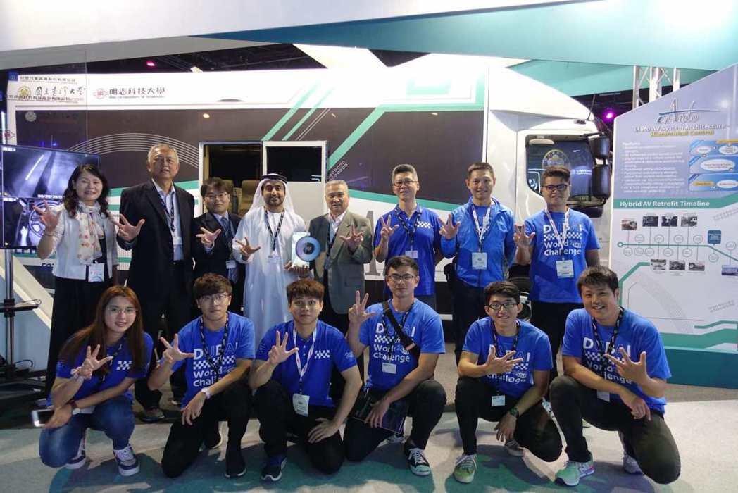 台灣iAuto團隊這次能獲得評審團青睞,主要因為團隊的自動駕駛系統設計方法,符合...