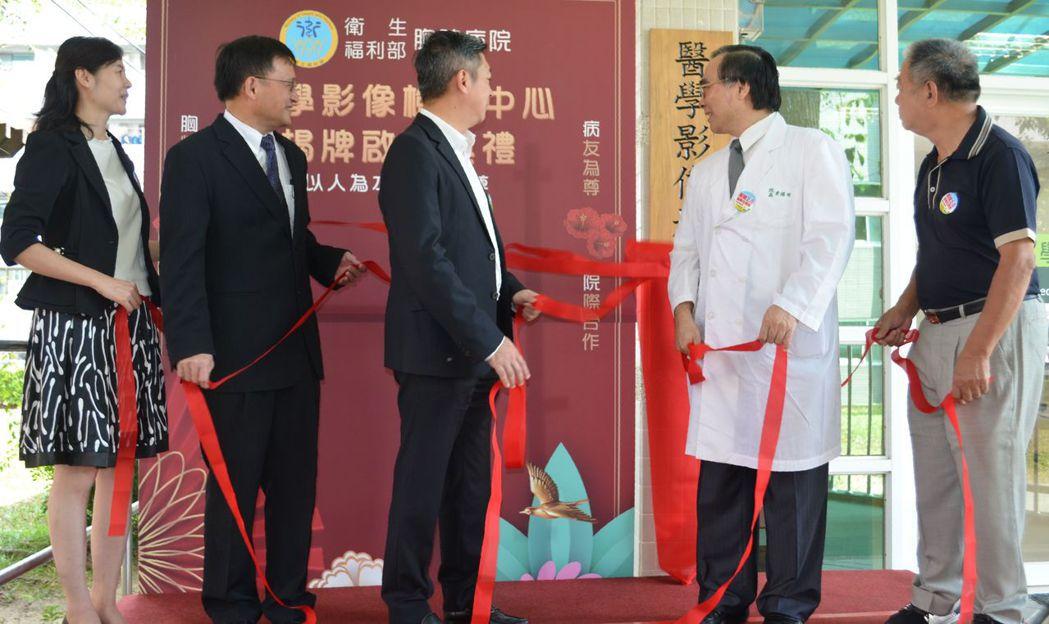 胸腔病院「醫學影像檢查中心」舉行揭牌啟用典禮。  陳慧明 攝影