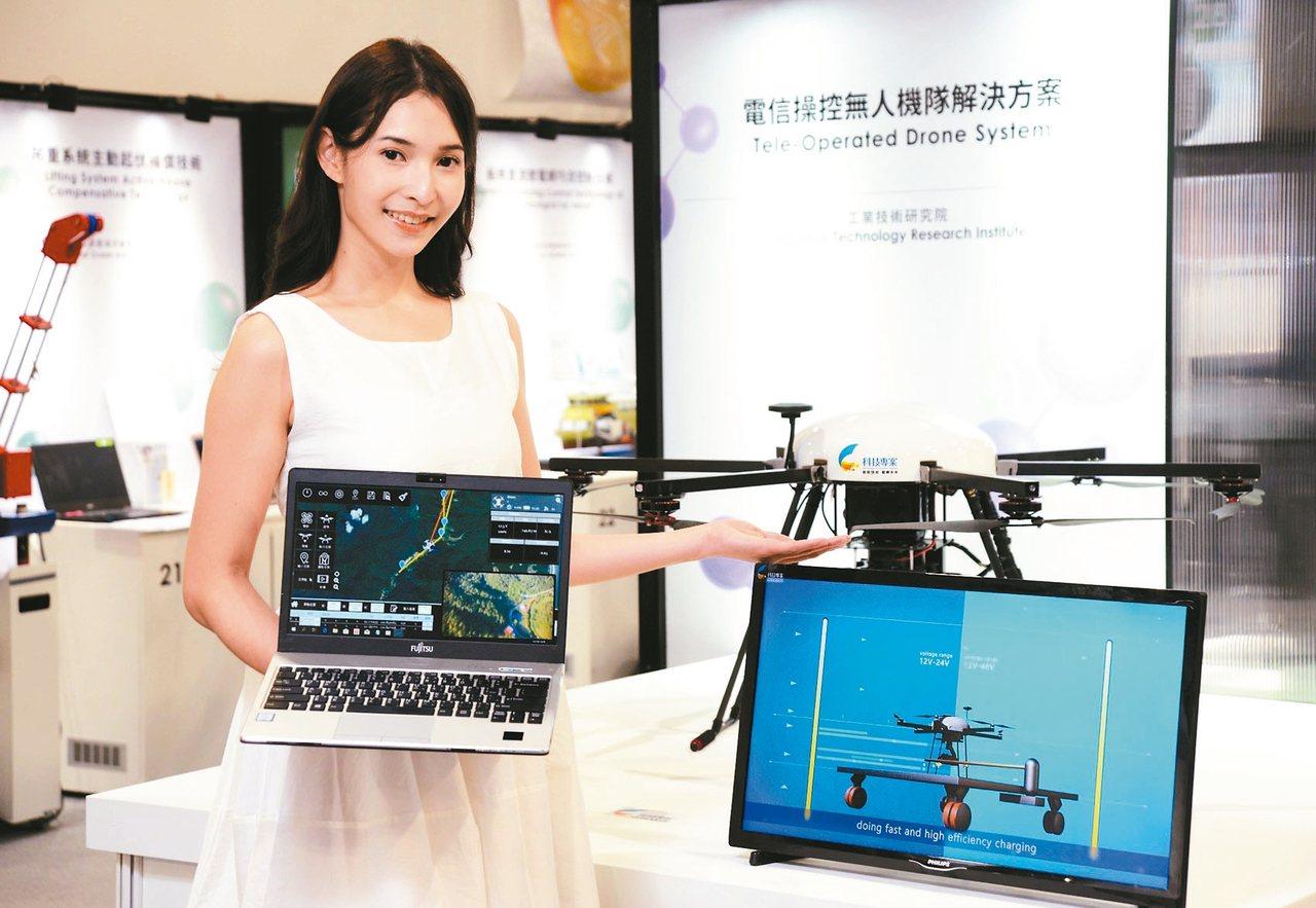 經濟部技術處今展出的電信操控無人機隊科專成果,工研院已衍生出多種應用模式,包括「...