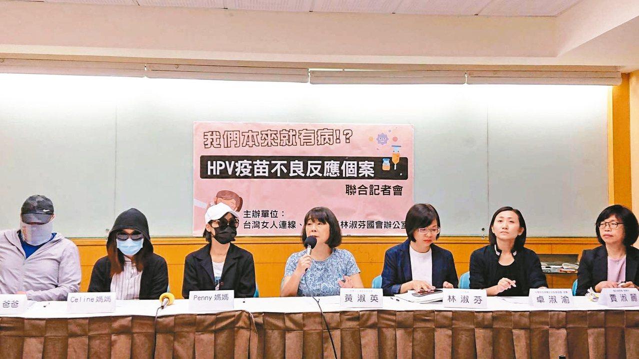 台灣女人連線與立委林淑芬今偕同受害者家屬召開記者會,希望不要再有不知情的孩子變成...