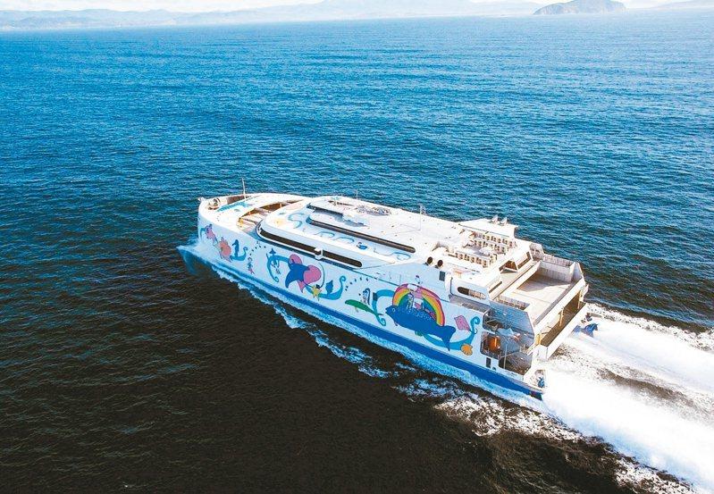 交通部6月初公布蘇花寒暑假藍色公路試辦補助計畫,今年暑假及明年寒假搭乘麗娜輪,票價打折。 圖/東聯航運提供
