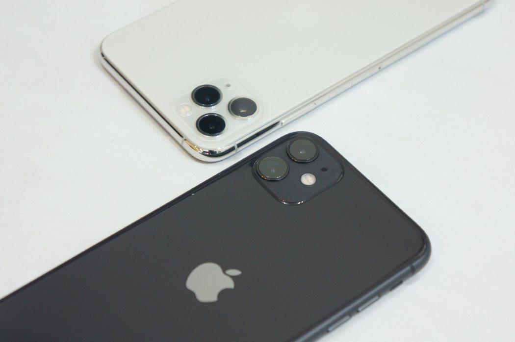 蘋果今天釋出iOS 13.1.3軟體更新,解決可能導致裝置有來電時無法響鈴或振動的問題。 中央社