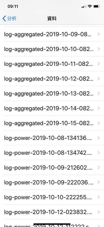 log列表有許多不同日期的記錄,要知道電池最新壽命,一定要選日期時間最近的那一條...